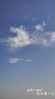千葉の青空.jpg