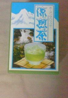 待ちに待った涼煎茶.jpg